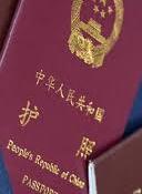 菲律宾签证移民咨询